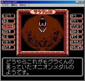 サラダの国のトマト姫177.jpg