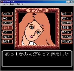 サラダの国のトマト姫207.jpg
