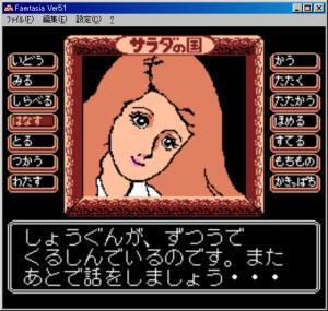 サラダの国のトマト姫210.jpg