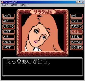サラダの国のトマト姫211.jpg