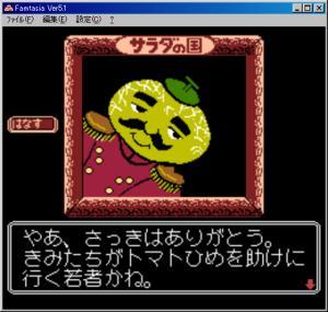 サラダの国のトマト姫226.jpg
