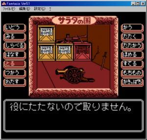サラダの国のトマト姫265.jpg