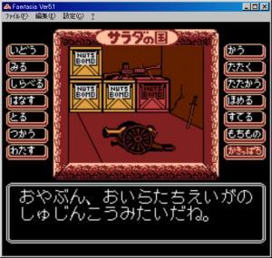サラダの国のトマト姫266.jpg