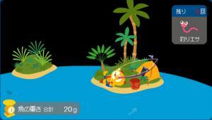 ミニゲーム釣りゲームSS2.jpg