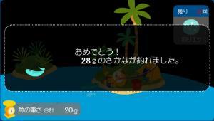 ミニゲーム釣りゲームSS3.jpg
