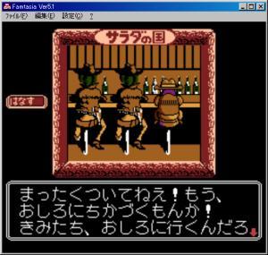サラダの国のトマト姫515.jpg