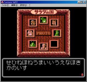サラダの国のトマト姫535.jpg