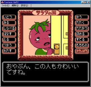 サラダの国のトマト姫576.jpg