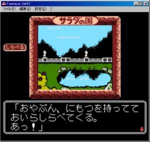 サラダの国のトマト姫620.jpg