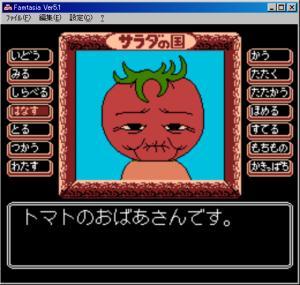 サラダの国のトマト姫687.jpg