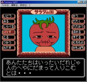 サラダの国のトマト姫688.jpg