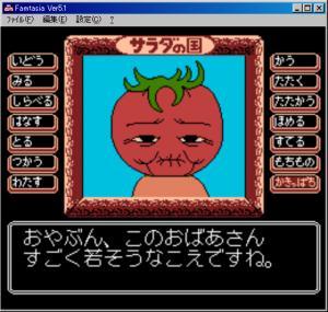 サラダの国のトマト姫689.jpg