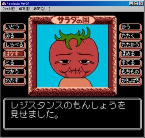 サラダの国のトマト姫691.jpg
