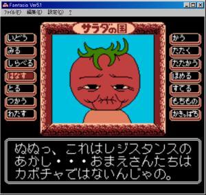 サラダの国のトマト姫692.jpg