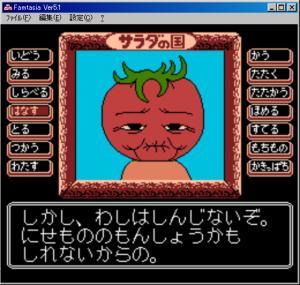 サラダの国のトマト姫693.jpg