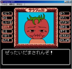 サラダの国のトマト姫694.jpg