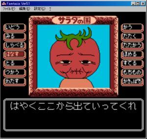 サラダの国のトマト姫695.jpg