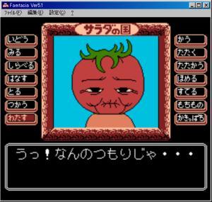 サラダの国のトマト姫696.jpg