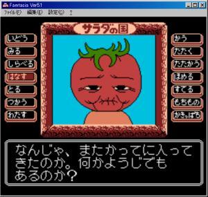 サラダの国のトマト姫697.jpg