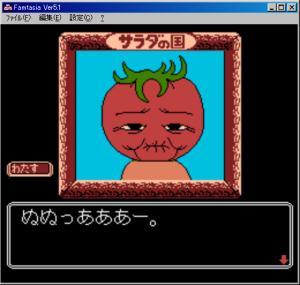 サラダの国のトマト姫698.jpg