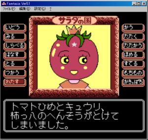 サラダの国のトマト姫699.jpg