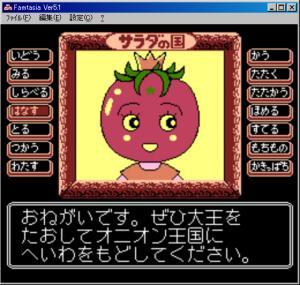 サラダの国のトマト姫704.jpg