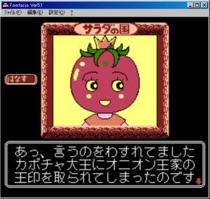 サラダの国のトマト姫705.jpg