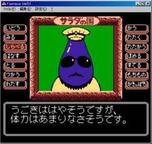 サラダの国のトマト姫718.jpg