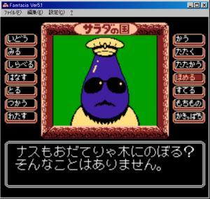 サラダの国のトマト姫720.jpg