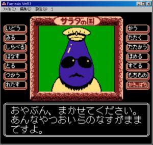 サラダの国のトマト姫721.jpg