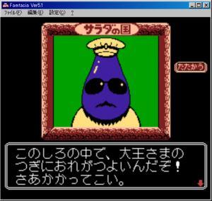 サラダの国のトマト姫722.jpg