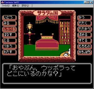 サラダの国のトマト姫740.jpg