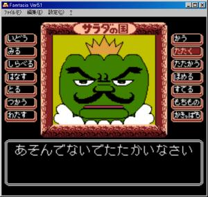 サラダの国のトマト姫785.jpg