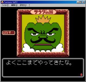 サラダの国のトマト姫780.jpg