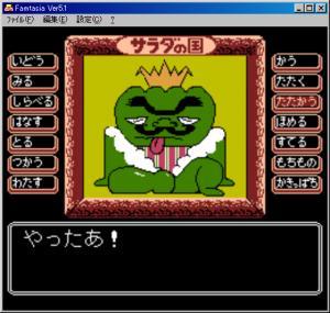 サラダの国のトマト姫790.jpg