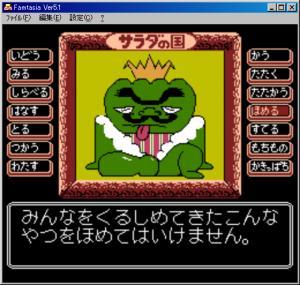 サラダの国のトマト姫794.jpg
