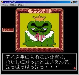 サラダの国のトマト姫797.jpg
