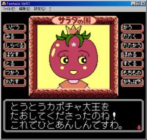 サラダの国のトマト姫802.jpg