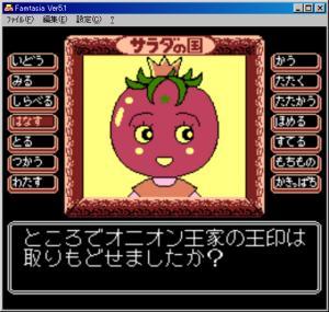 サラダの国のトマト姫803.jpg