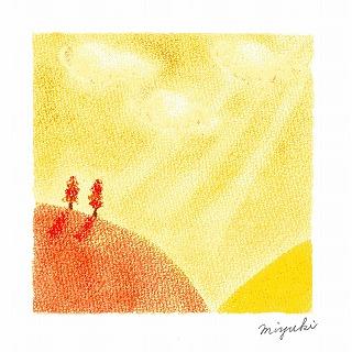 4.希望の丘 オレンジ