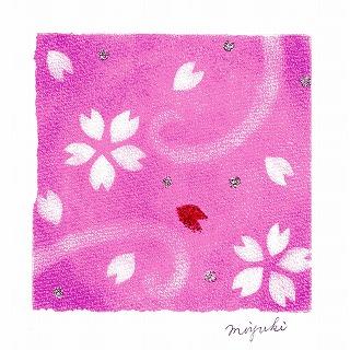 9.桜の舞