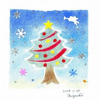 21.クリスマスツリー