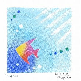 32.(音楽?) Etuprika