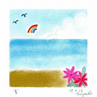 43.夏の海