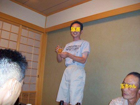 20080823_soukai-002.jpg