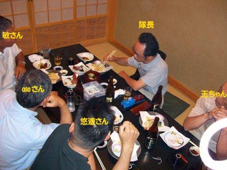 20080823_soukai-003.jpg