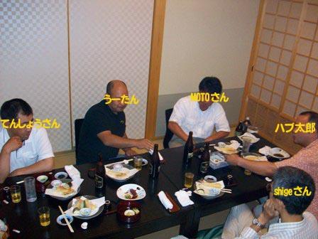 20080823_soukai-004.jpg