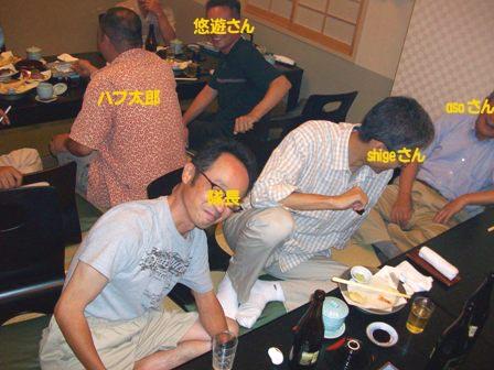 20080823_soukai-005.jpg