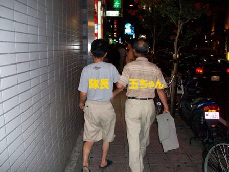 20080823_soukai-008.jpg