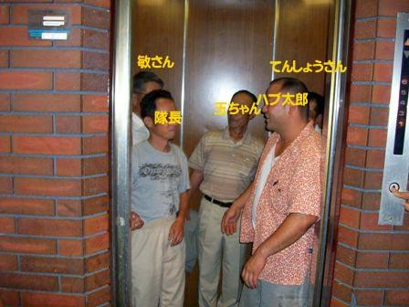 20080823_soukai-009.jpg